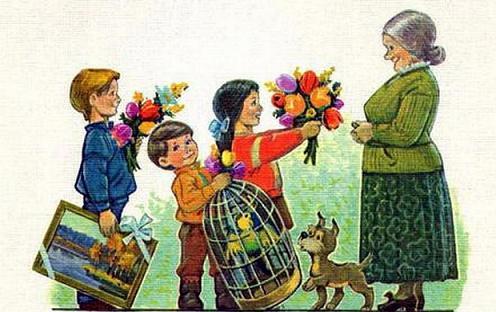 текст песни бабушкины сказки у трёх озёр